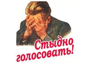 Конституционный Суд о выборах. Психология предательства