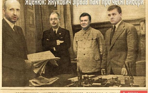 Конституционный Суд о выборах. Сюрприз для оппозиции.