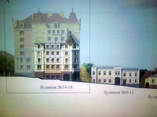 На Андріївському узвозі починається нове будівництво (ФОТО)