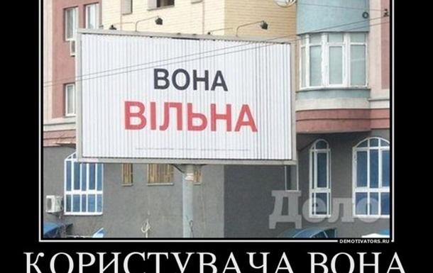 Квиток в один бік для Юлії Тимошенко?