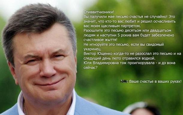 Янукович и дизайн интеръеров: ихЪ нравы