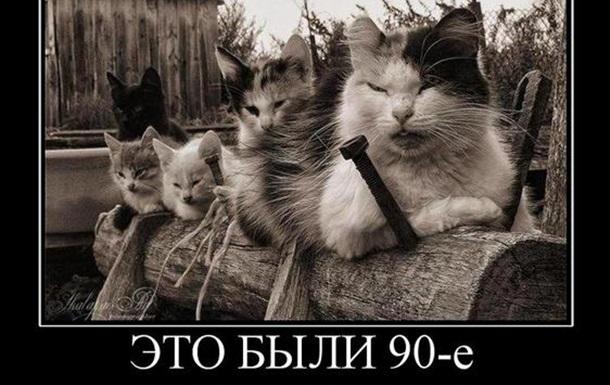 """""""Технологія Щербаня"""" в дії"""