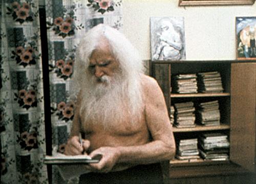 Двенадцать мифов о Порфирии Иванове и его Идее. Миф седьмой