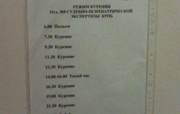 """Государственный TIME-MANAGEMENT по-украински или """"ЗАНЯТО"""" как способ сэкономить."""