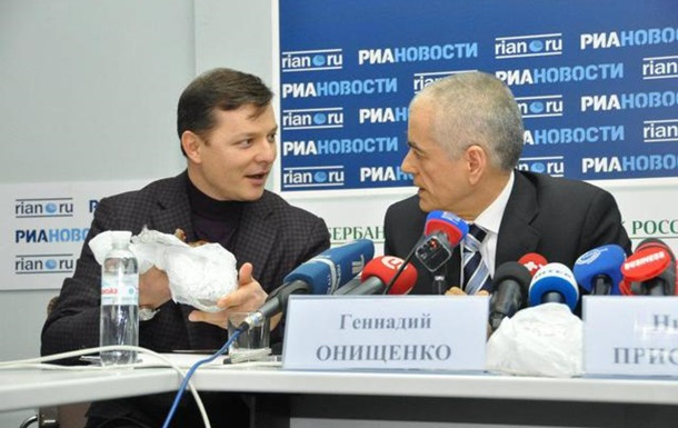 Хай Оніщенко поцілує святу українську землю! (ФОТО)