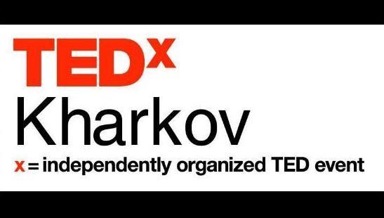 TEDx в Харькове