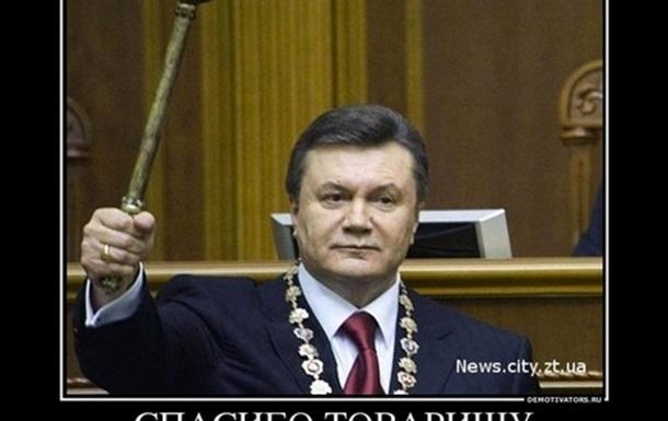 Спасибо жителям Донбасса...