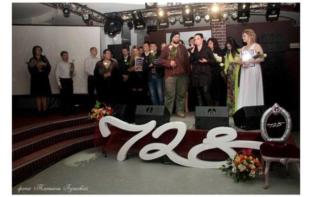 У Чернігові відбувся  мистецький благодійний  проект  На хвилі  728