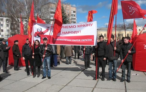 В Житомире митинговали сторонники КПУ