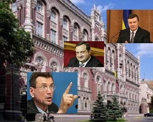 Руководство АУБ или в отчаянии, или идет на выборы