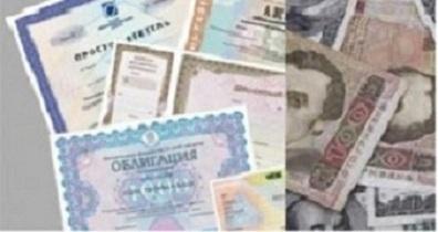 ОВГЗ – государственные облигации внутреннего займа: за и против