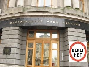 Нулевой дефицит платежного баланса Украины.