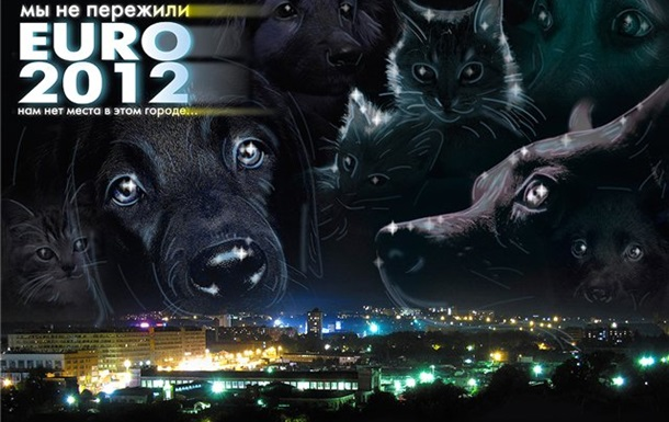 31 марта – международный марш в защиту животных.