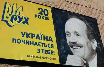 Забутий герой України
