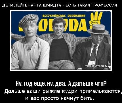Львівський депутат-свободівець з кримінальним минулим склав повноваження