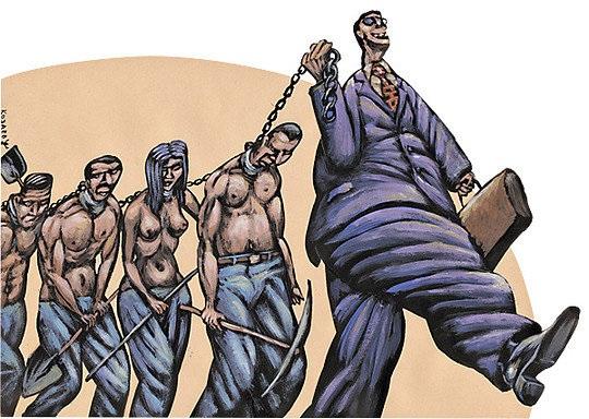 Психология рабов