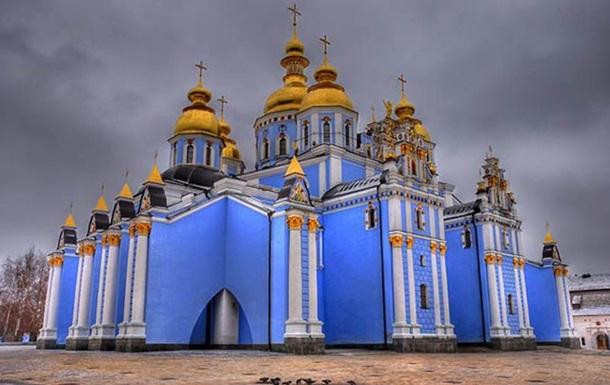 Михайлівський Золотоверхій випередив Софію Київську та Києво-Печерську лавру