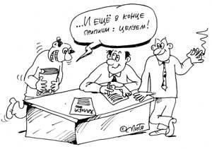 Сломанный телефон на линии Украина-ЕС