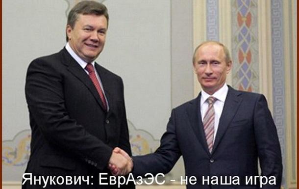Янукович не обіцяв російській мові статус державної