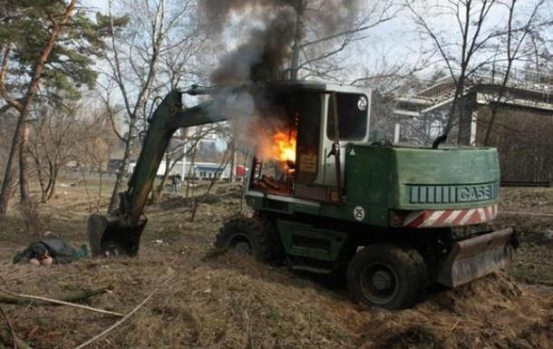 В Києві відбулася каральна акція.