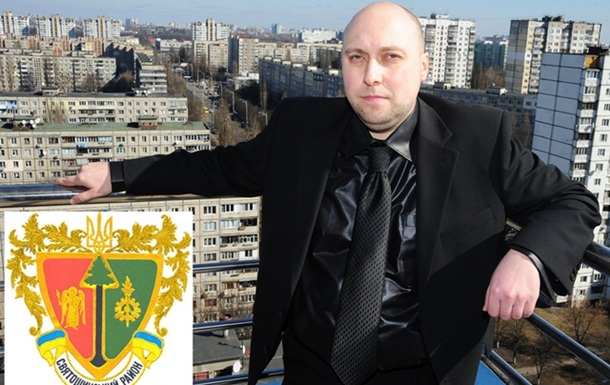 Святошинський район Києва знову на слуху
