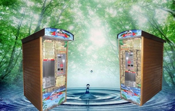 Автоматы розлива воды