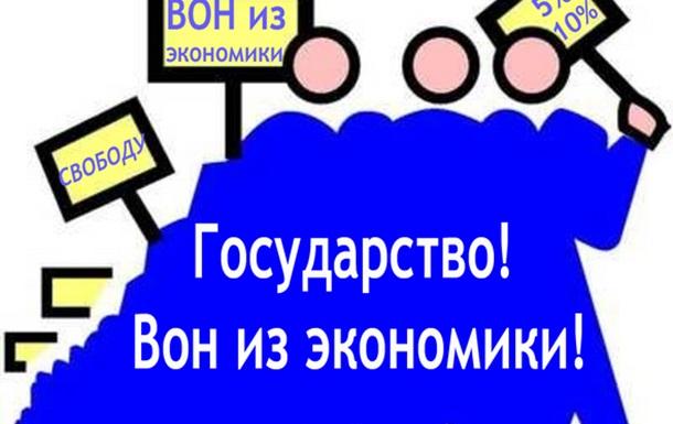Есть ли у Украины право тратить деньги?