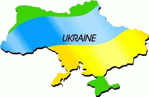 Дві України