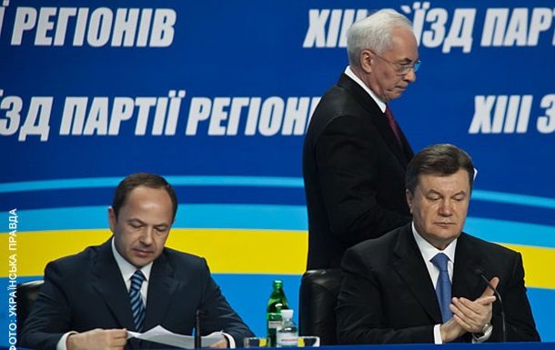 Партия регионов и Сильная Украина - 1+1=0