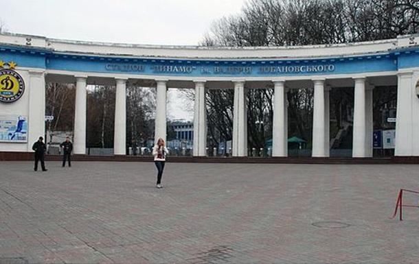 Правила проезда возле стадиона  Динамо ...?