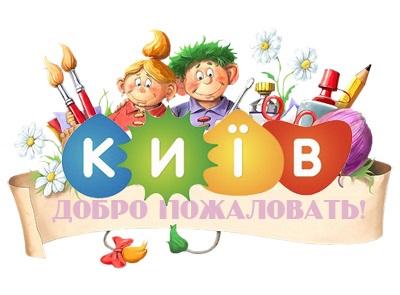 Новий логотип Києва. Чому з нами поводяться як із дурними дітьми?