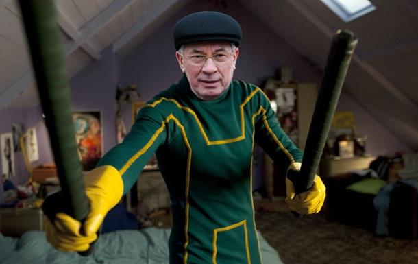 Азаров горд тем, что спас Украину от катастрофы