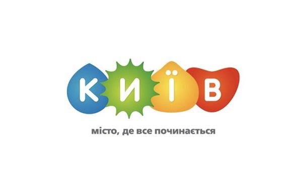 Логотип Киева: АРТ-обстрел