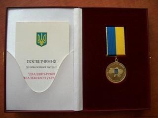 Заступник голови громадської організації «Наш дім - Вінниччина» отримав нагороду