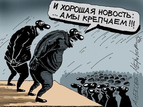 Обещания Януковича. Популизм, инфляция… последние выборы?