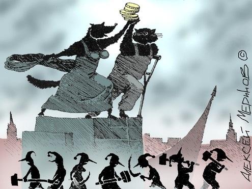 Перемены в Украине неизбежны