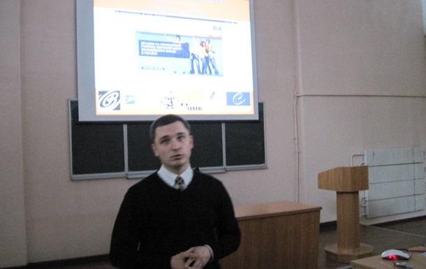 Для студентів Тернополя відбулася презентація  Європейського молодіжного фонду