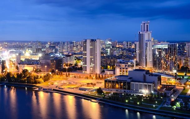 Огни большого города. Екатеринбург