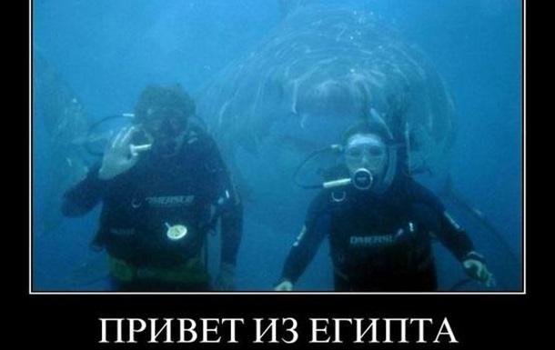 За буйки не заплывать (С)