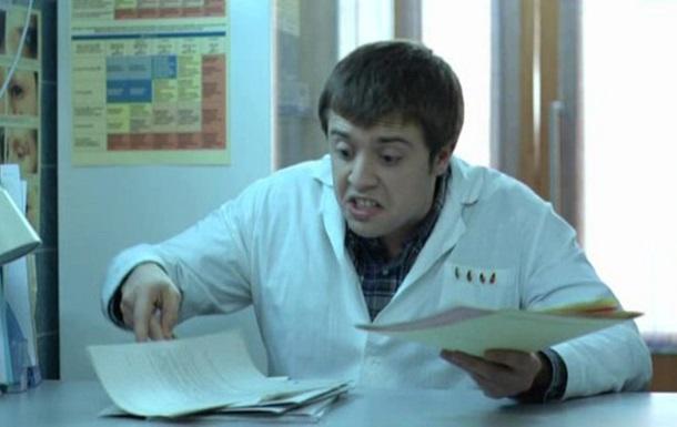 Киевских врачей приравняли к дебилам