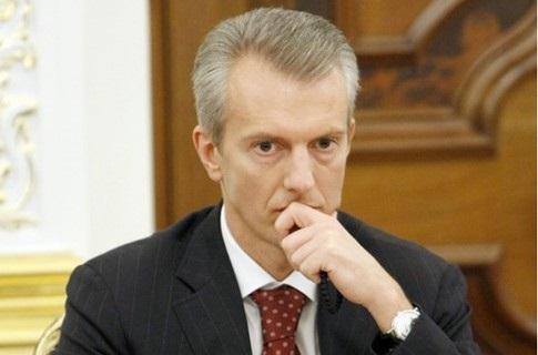 Подножка для Хорошковского