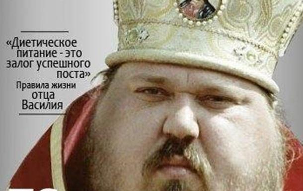 Украинская оппозиция не должна повторить ошибки русской