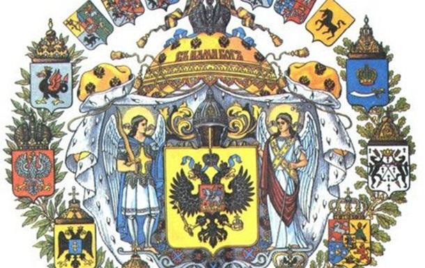 Россию спасет монархия