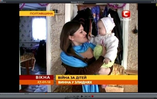 АТ «Банк Финансы и Кредит» УКРАЛ в журналистки   ПОЛ  МИЛИОНА !