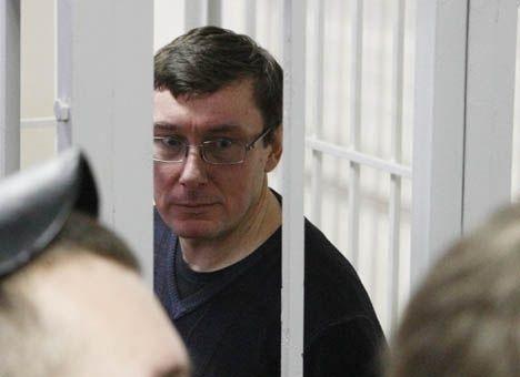Приговор Луценко. Самонаказание регионалов