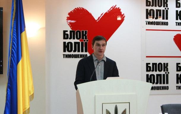 Ми написали лист-підтримку Тимошенко... Сьогодні їй особливо важко...
