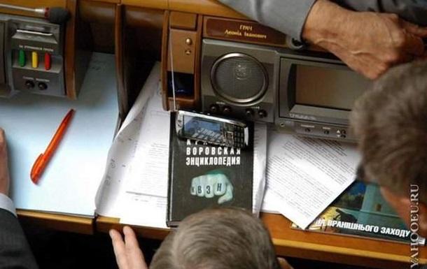 Зволікання Порошенка може образити Януковича - експерт