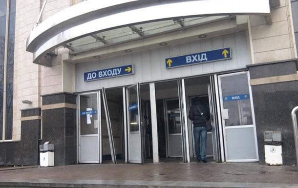 Дарницкий вокзал и Евроусловия для Киевлян и гостей столицы!!!