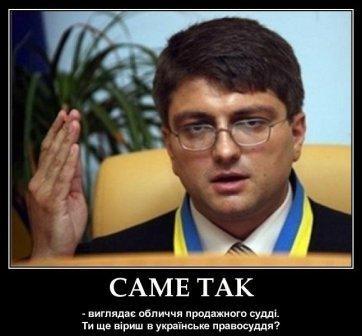 28 февраля2012 ВАСУ рассмотрит иск о незаконном назначении Киреева