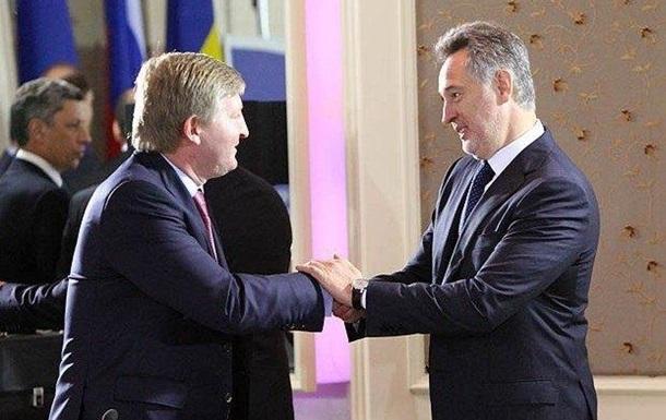 Янукович и Ко